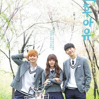 Drama Who Are You School 2015 / DVD Drama Korea School 2015