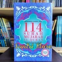 114 Surah Mujarab Al Quran