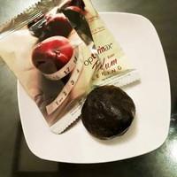 Optimax plum kering/diet sehat buah plum