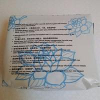 Wootekh Woo Tekh World Bio Sanitary Pads Day Use
