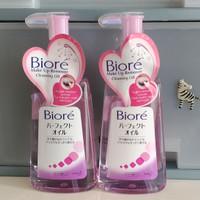 Jual biore cleansing oil make up remover 150ml 150 ml made in japan Murah