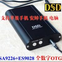 Breeze Audio E19 Portable Amplifier DAC Decoder ES9028Q2M
