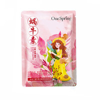 ONESPRING SNAIL EXTRACT MASK (SHEET)PINK