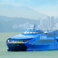 Tiket Jetboat CotaiJet Ferry Hong Kong - Macau weekend PP roundtrip
