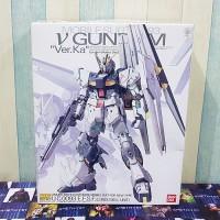 MG 1/100 RX-93 Nu Gundam Ver Ka