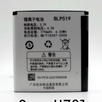 Oppo BLP519 Original Baterai For Oppo U701. R81. R813.R8113 2000mAh