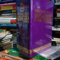 kamus bahasa melayu nusantara edisi ke dua