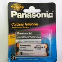 (Dijamin) Panasonic HHR-P105 RECHARGEABLE NI-MH BATTERY