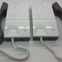 (Murah) Intercom Commax TP-1L