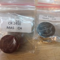 Hemat Button Cell Maxell Asia CR2450 Limited