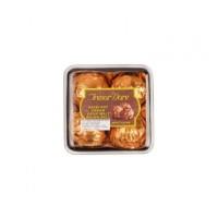 Tresor Dore Hazelnut Cream Crips Malt Wafer Ball Square T4