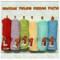handuk bayi handuk mandi anak polos merah putih terry palmer murah