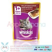 Whiskas Pouch Wet Food Grilled Saba 85 gr/makanan kucing basah