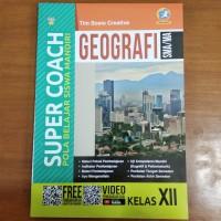 Buku Soal SMA - Super Coach Geografi SMA Kelas XII Kur. 2013 Revisi