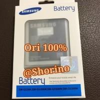 Baterai Batre Battery Batery Samsung Galaxy J3 2016 / J310 / J2 Prime