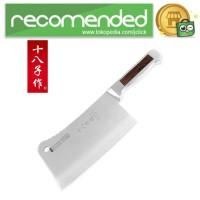 SHIBAZI Pisau Dapur Chef Profesional - S601 - Silver