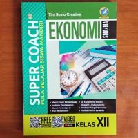 Buku Soal - Super Coach Ekonomi SMA Kelas XII Kurikulum 2013 Revisi