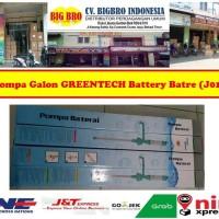 POMPA GALON AIR ELEKTRIK/POMPA GALON AQUA BATERAI J01/WaterPum Battery