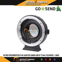 Viltrox SpeedBooster EF-M2 Adapter Canon lens EF to M43 olympus Lumix