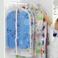 Harga sarung pakaian cover pakaian bahan | antitipu.com