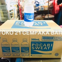 Pocari Sweat BOTOL 350ml 1 KARTON isi 24 PCS |Minuman Ion Murah 350 ml