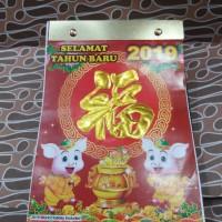 Kalender Harian Sobek Sedang Tahun 2019