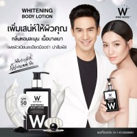 GLUTA LOTION By Wink White Original