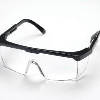 Kacamata Safety Murah berkualitas Yogyakarta