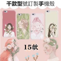 Collection of 03 literary flower girl j7 I7 oppo f1s sony xz a8 s5 i8