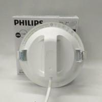 Philips Recessed Downlight 7.5 Watt 6 inch Eridani 150 Diskon
