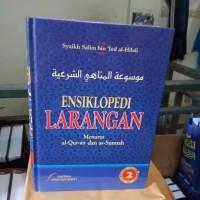 Ensiklopedi Larangan Jilid 2