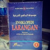 Ensiklopedi Larangan Jilid 1