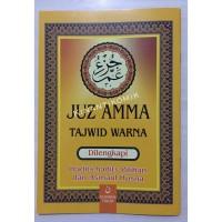 JUZ AMMA TAJWID WARNA A5, JuzAmma A5 kertas Art paper