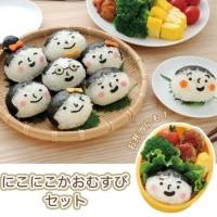 Cetakan Nasi Bento Sushi Onigiri Rice Mold Muka Chibi Maruko Chan Face