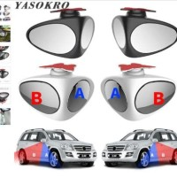 Spion Mobil 2 Sisi Penglihatan / Blind Spot Dual Use Wide Angle Mirror
