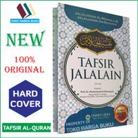 Tafsir Jalalain - Penerbit Ummul Qura