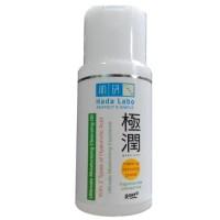 Hada Labo Gokujyun Cleansing Oil 100ml
