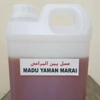 Madu Yaman Marai Super 1Kg