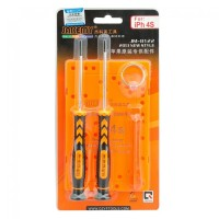 Jakemy 5 in 1 iPhone 4s Pentalobe & Philip Screwdriver - JM-8123