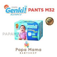 Harga nepia genki pants m32 m 32 perekat diaper popok bayi baby | Pembandingharga.com