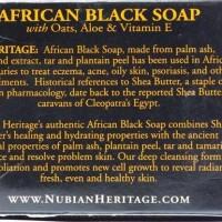 Nubian Heritage ,African Black Soap Bar, 5 oz (141 g)