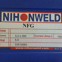 Nihonweld NFG Electrode Gouging Dia 3.2mm