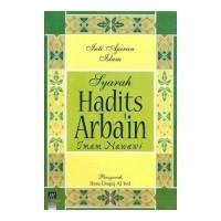 Buku Syarah Hadits Arbain Imam Nawawi Ibnu Daqiq Al-Ied