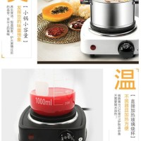 Kompor elektrik mini stove for Cooking