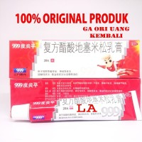 Salep 999 Pi Yan Ping / Piyan Ping - Salep Kulit / Obat Kulit
