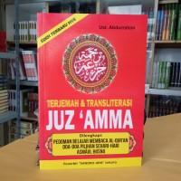 Juzamma kertas HVS besar disertai Terjemah dan Latin, Juz Amma