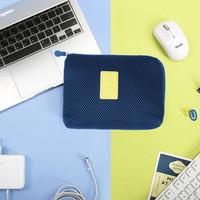 Dompet Gadget/Cable Pouch Multifungsi Dompet Kabel Korean Bag kosmetik