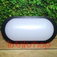 Lampu Dinding Outdoor Led 10 Watt IP65 Hitam - W1708/10W