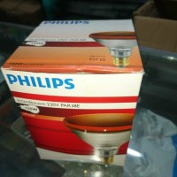 STOK TERBATAS lampu terapi infrared 150w merk philips Diskon
