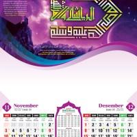 Kalender Kaligrafi 2019 - Kalender Dinding - Kalender 2019 Islami